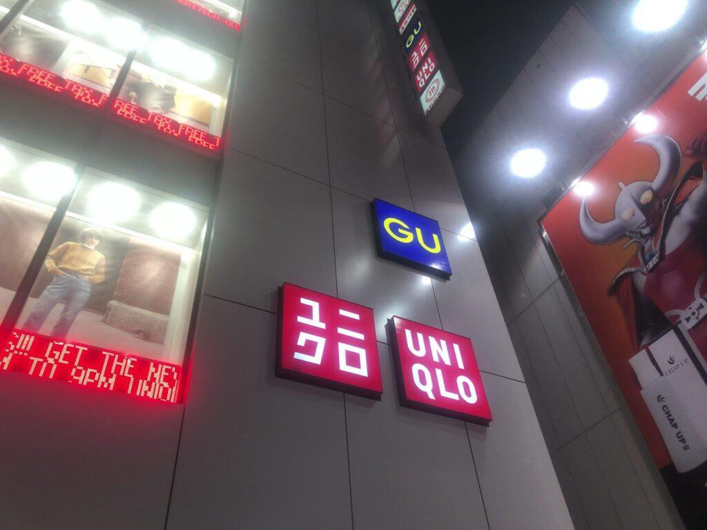 ジーユー 大型店