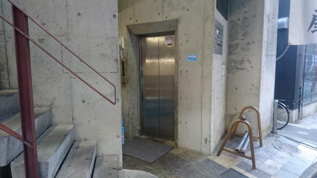 アルケミスト 階段