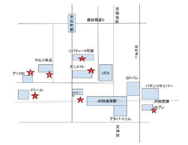 コインロッカーの地図