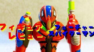 フューチャースパイダーマンサムネ