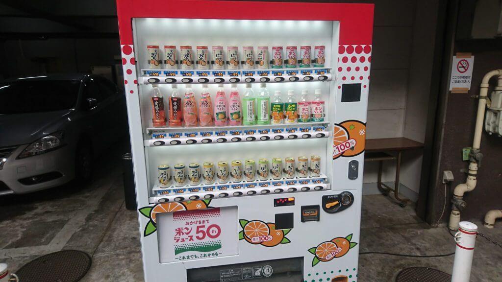 えひめ飲料自販機