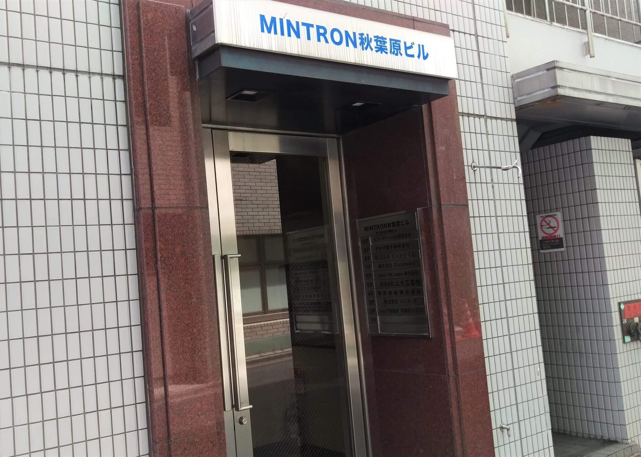 MINTRON1