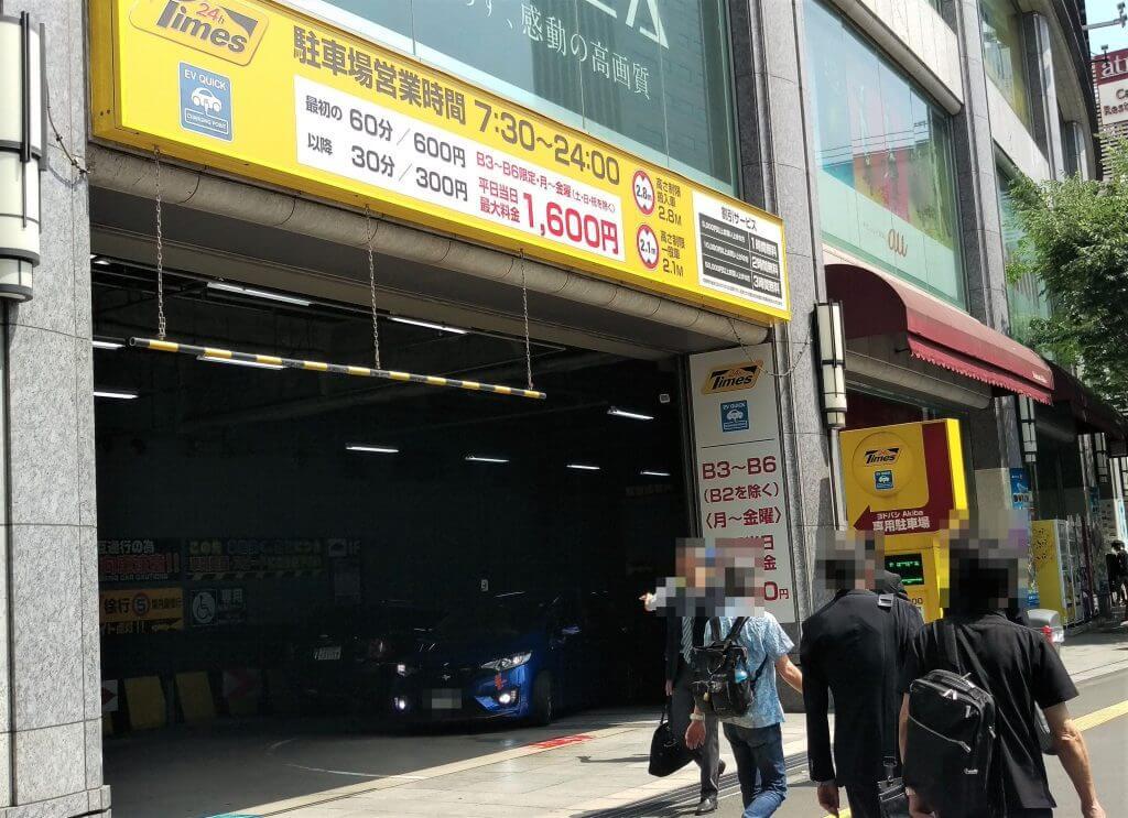 ヨドバシ駐車場