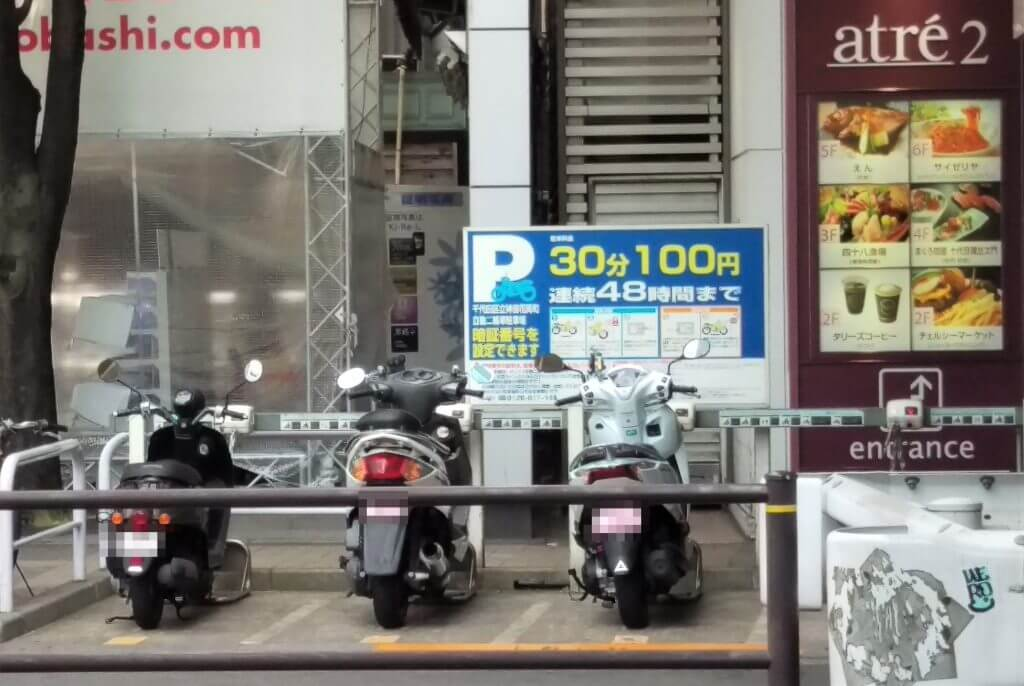 花岡町駐車場