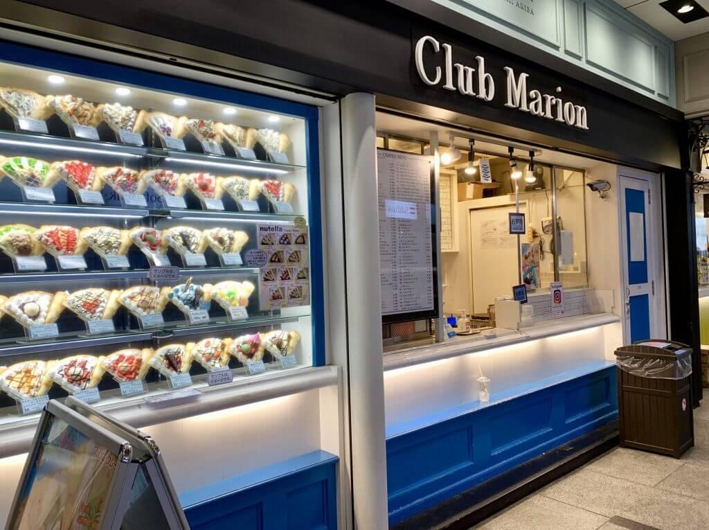 クラブマリオン