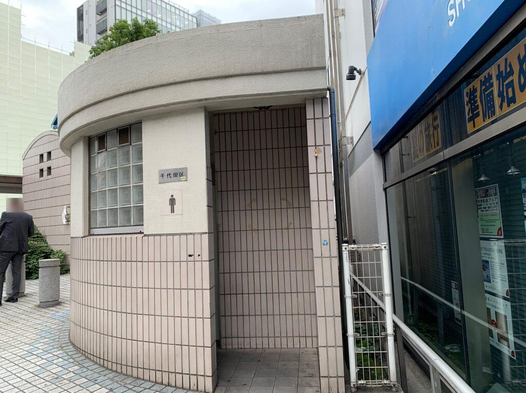 佐久間橋トイレ