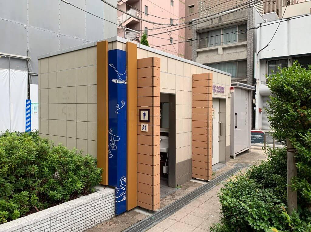 佐久間公園トイレ