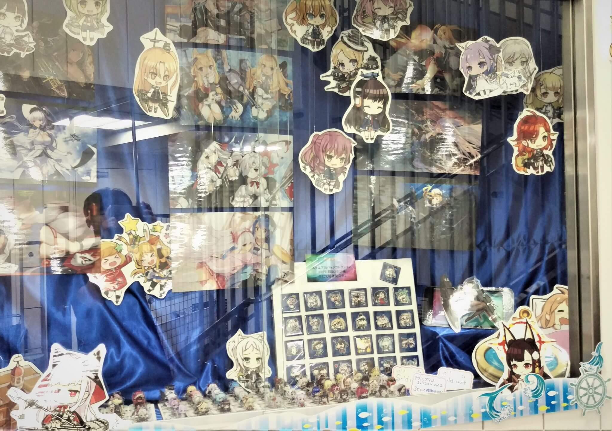 アニメイト別館 7