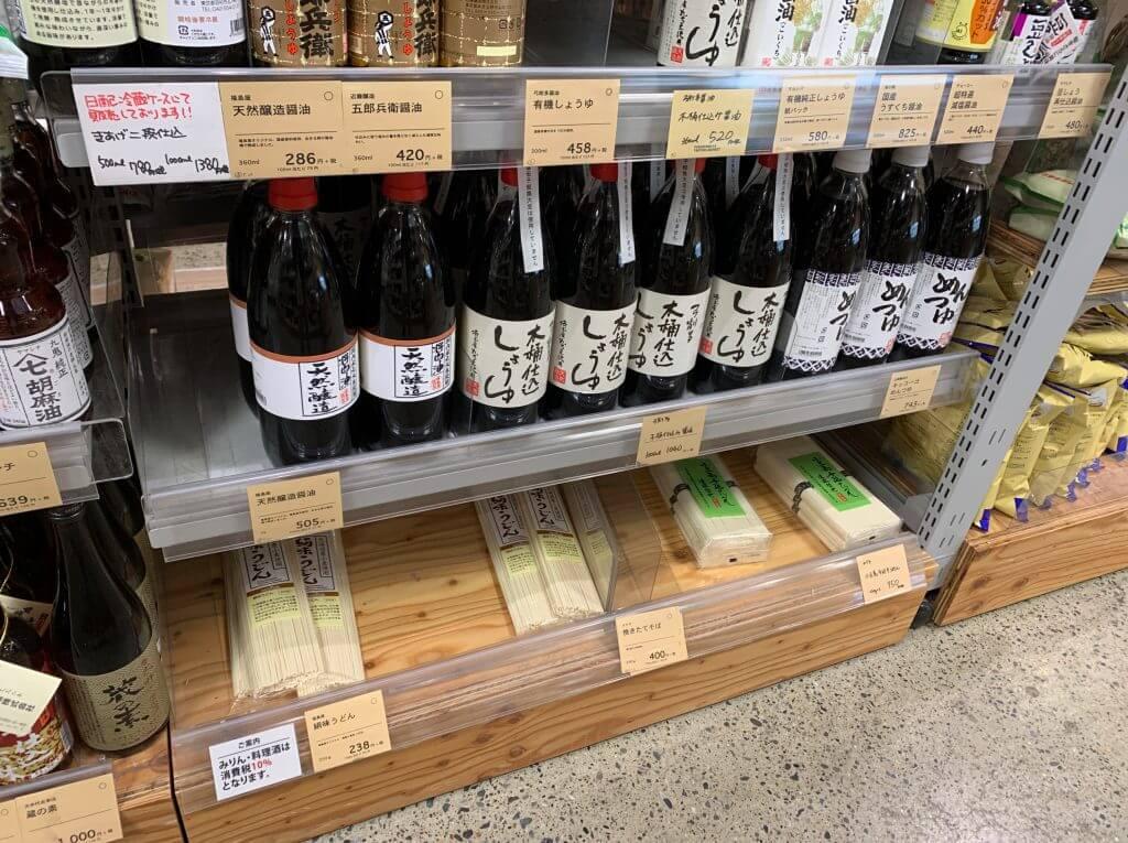 福島屋乾麺