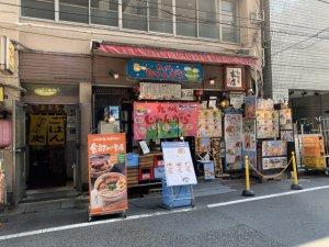 九州じゃんがら 秋葉原本店