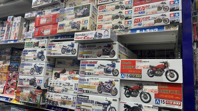 (バイク)駿河屋秋葉原プラモデル