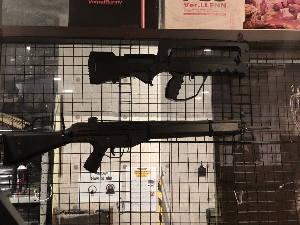展示されている銃①