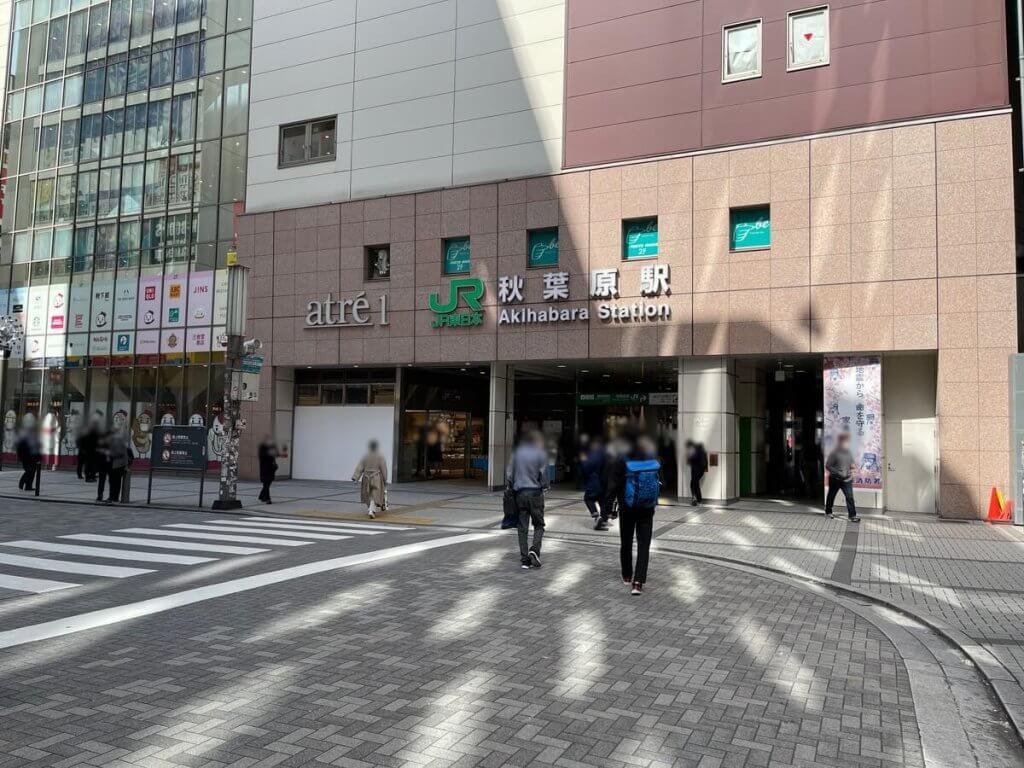秋葉原駅前