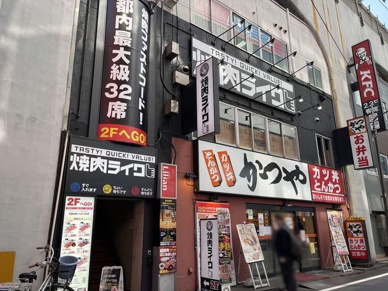 焼肉ライク秋葉原店