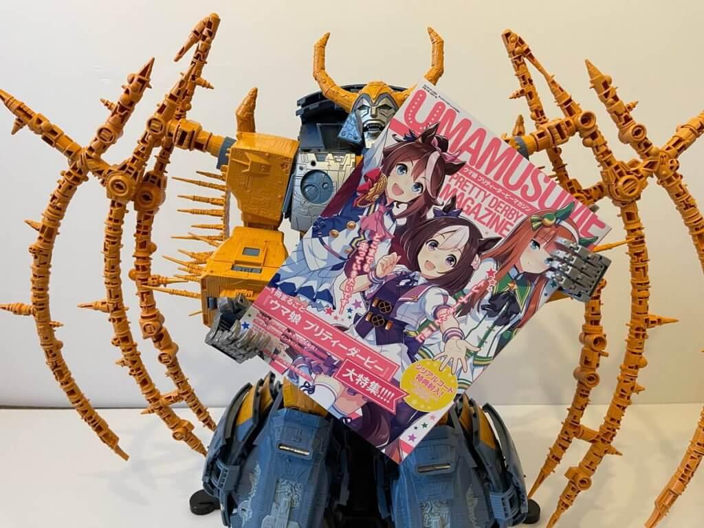 雑誌を持たせてみた