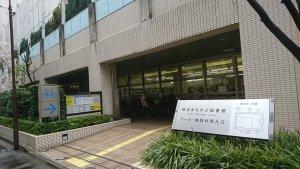 神田さくら館
