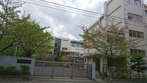 忍岡高等学校