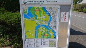 北の丸公園02
