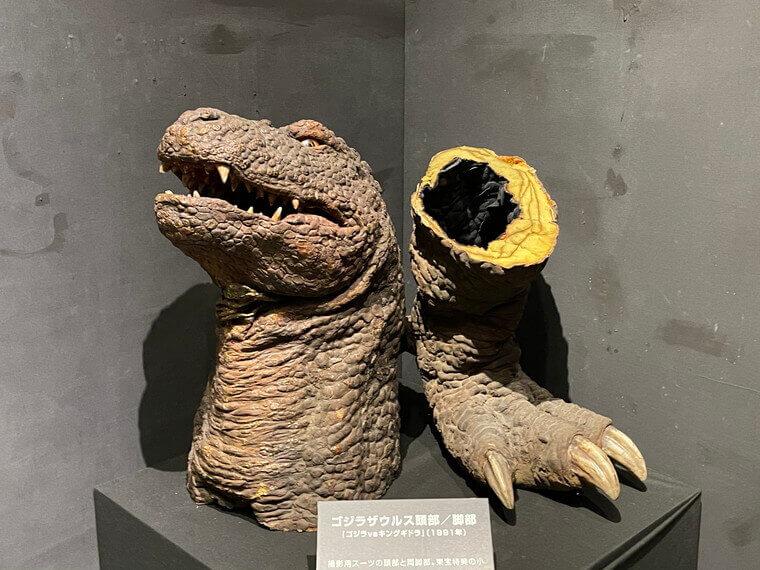 ゴジラザウルス