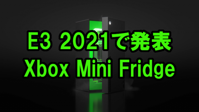 Xbox Mini Fridgeアイキャッチ