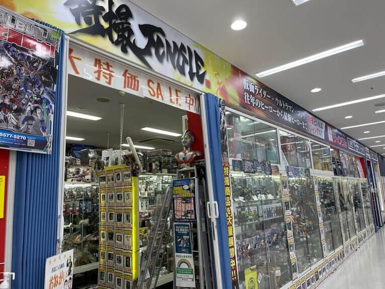 ジャングル秋葉原2号店